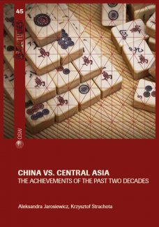 China vs. Central Asia. The achievements of the past two decades